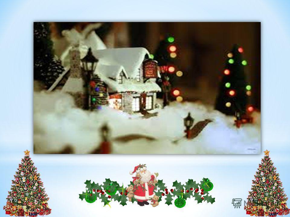 * Надеть что-нибудь новое, что бы весь год проходить в обновках; * Выбросить старые вещи, что бы очистить дом и душу от всякого хлама; * Первый день нового года провести весело, чтобы весь год был радостным; * Приготовить к праздничному столу как мож