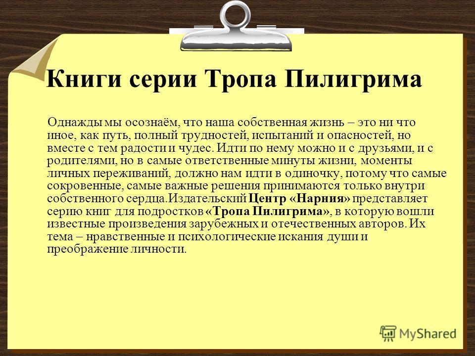 Борис акунин алтын толобас скачать бесплатно