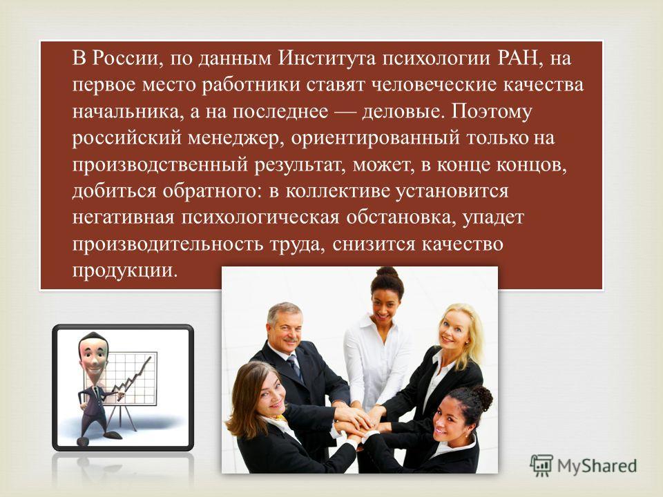 Потенциал личности  Психологос