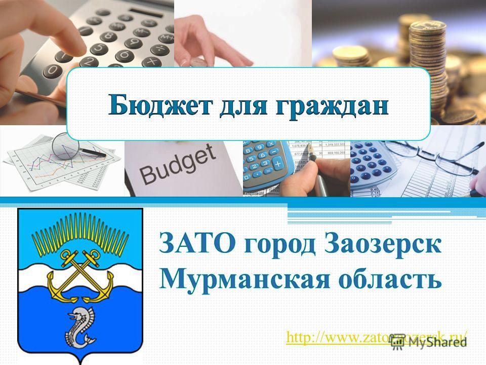 http://www.zatozaozersk.ru/
