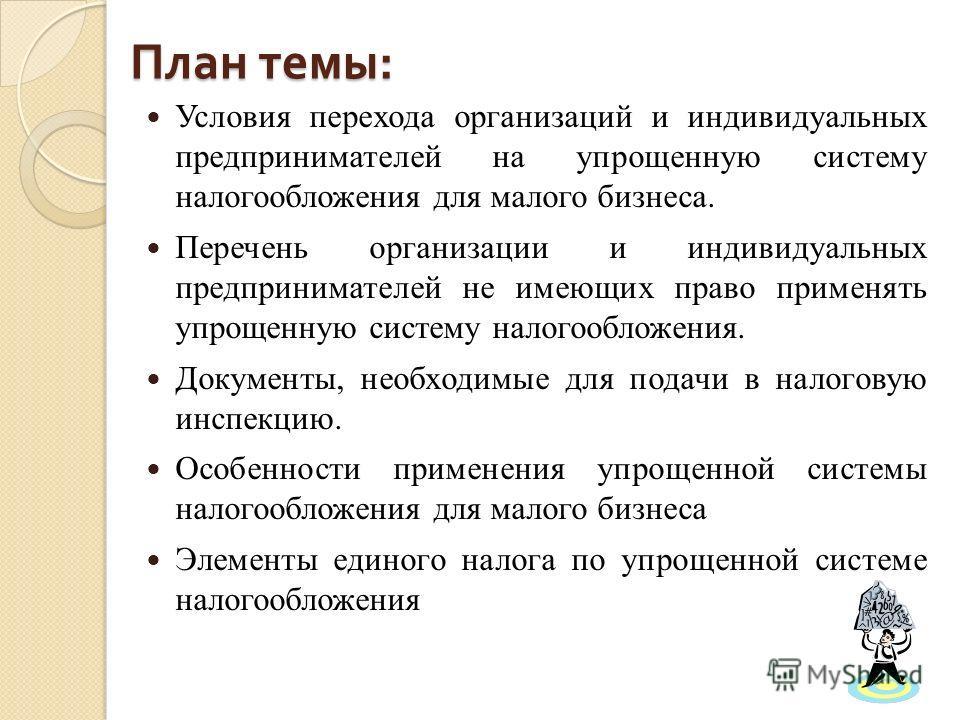 Льготы для ИТ-компаний: почему айтишником в России быть выгодно