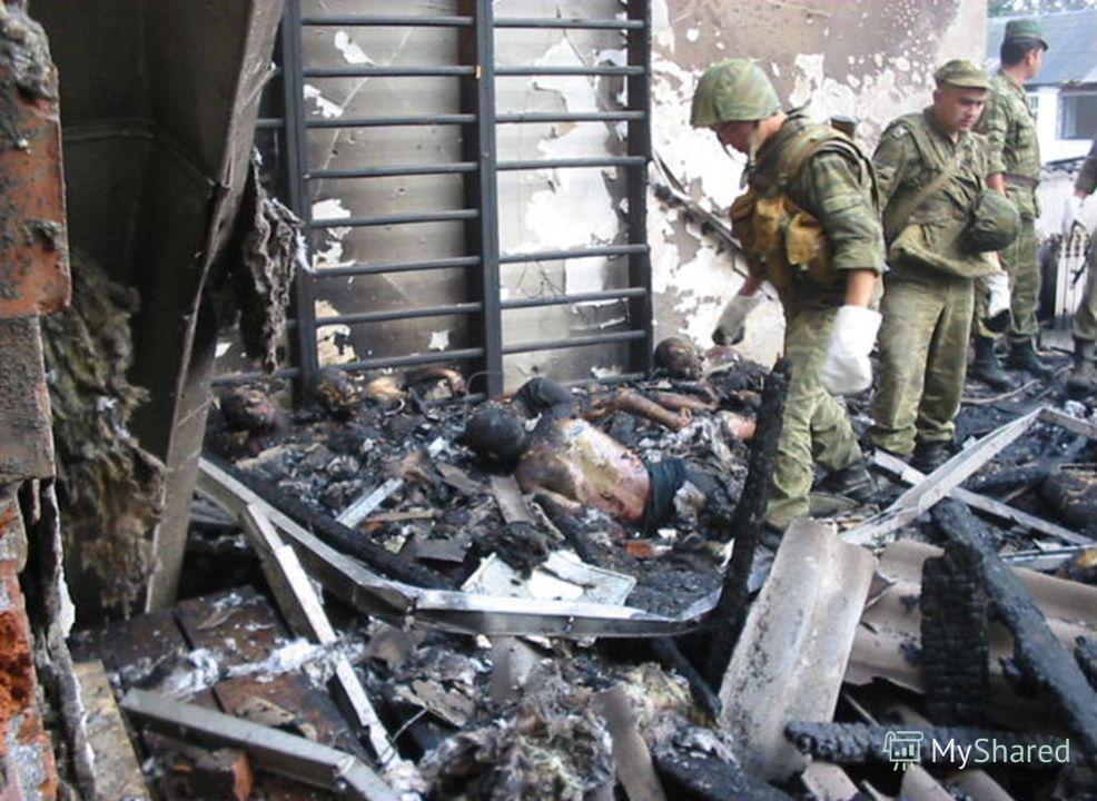 Боевики с крыши и из окон школы начали стрелять по выбегающим людям