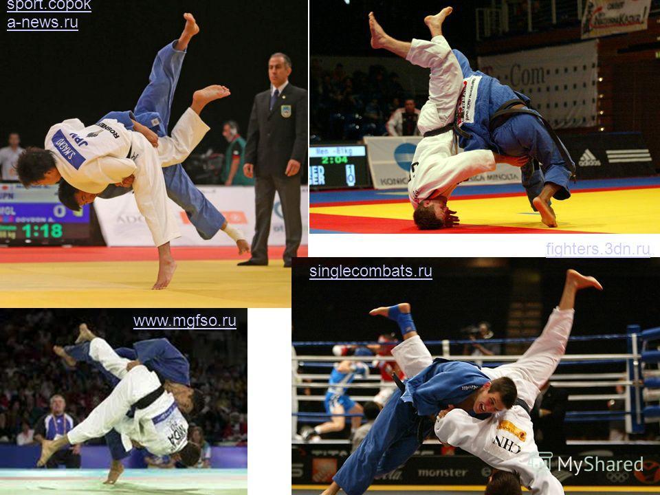 www.mgfso.ru fighters.3dn.ru sport.copok a-news.ru singlecombats.ru