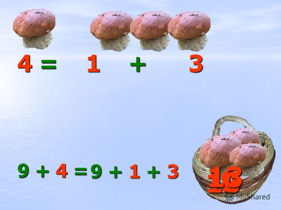 4 = 2 + 2 8 + 4 = 4 = 2 + 2 8 + 4 = 81012 8 + 2 + 2