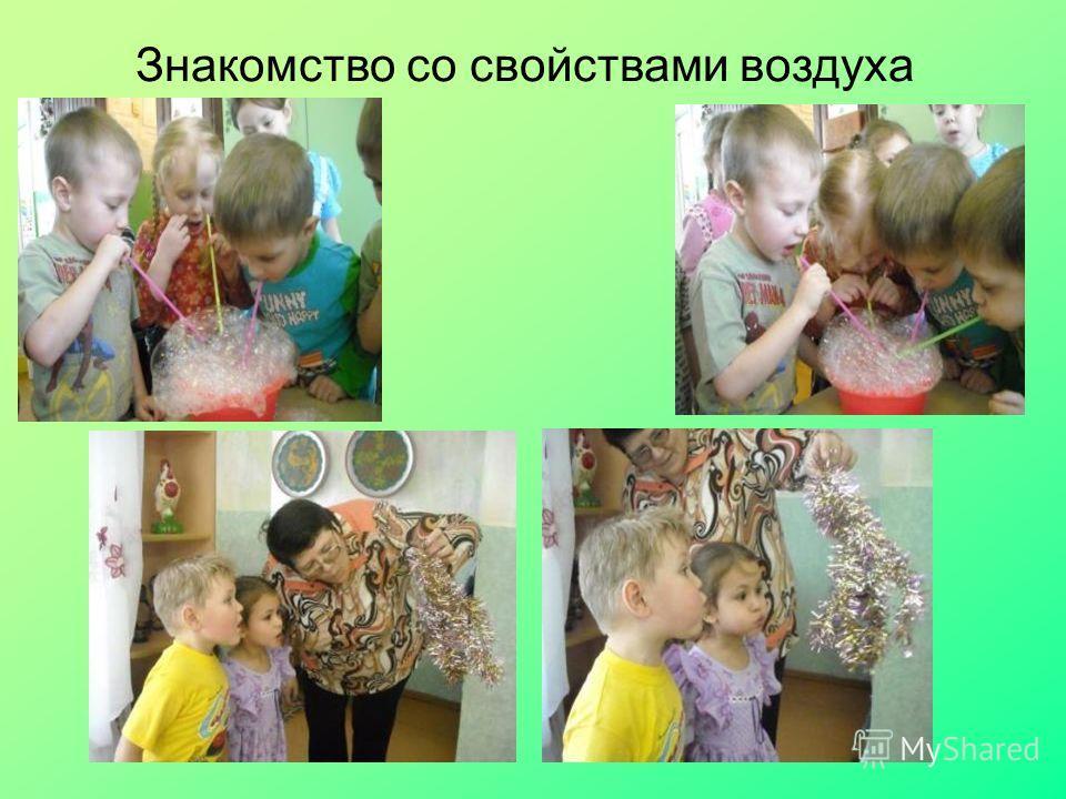 знакомство детей со свойствами глины