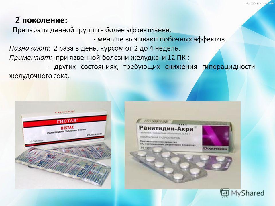 Лечение язвы желудка овсом отзывы - Интересные новости в фотографиях, фотофакты Agro-detali.ru