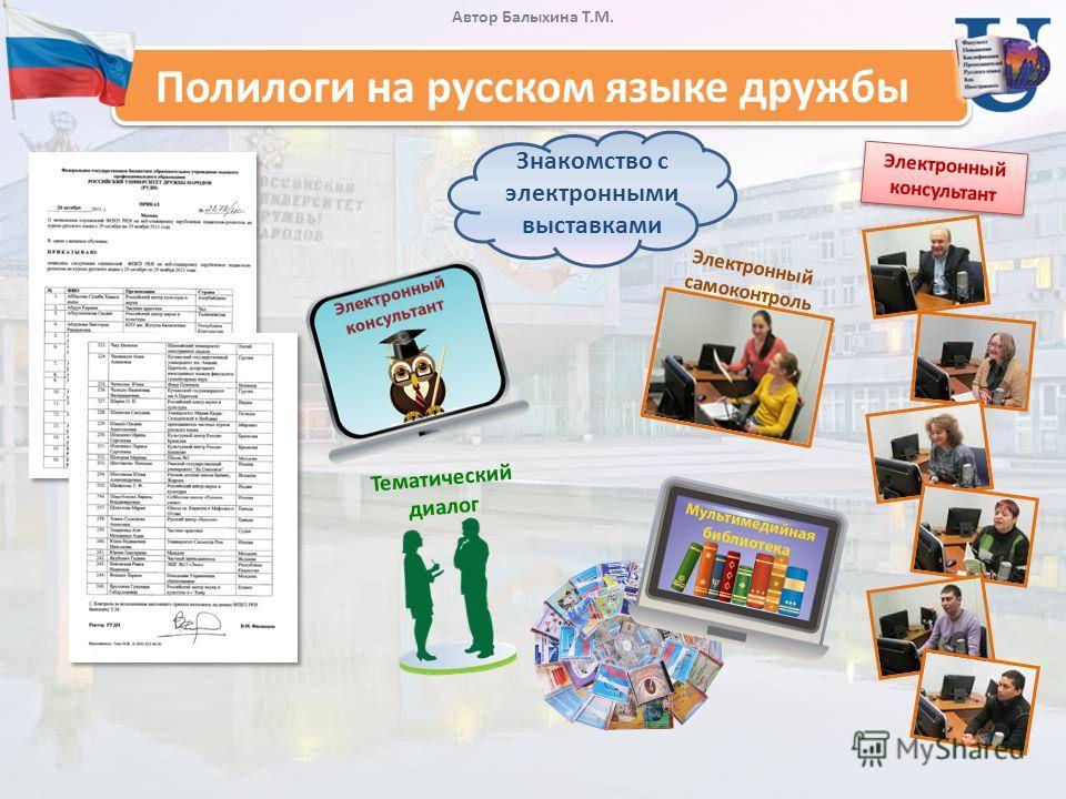 диалог по белорусскому языку на тему знакомство с