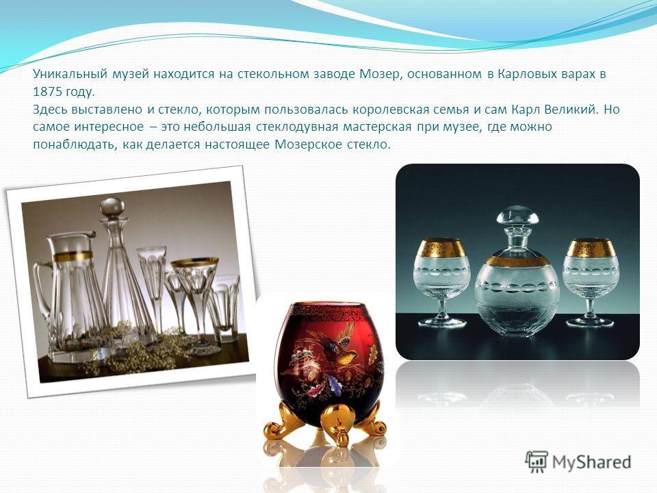 В полную силу оконное ремесло расцвело в древнем Риме. Именно римляне начали использовать стекло в архитектурных целях, особенно после открытия прозрачного стекла (около 1 века до н.э. в Александрии). Благодаря ремесленникам именно в то время была вы