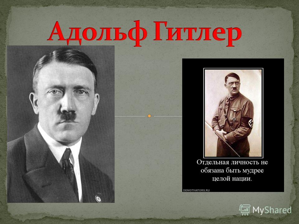 a biography of hitler Adolf hitler's name has become synonymous with evil due to the horrific treatment of the jewish race yet, few now who this man was or the path that led him down such a.