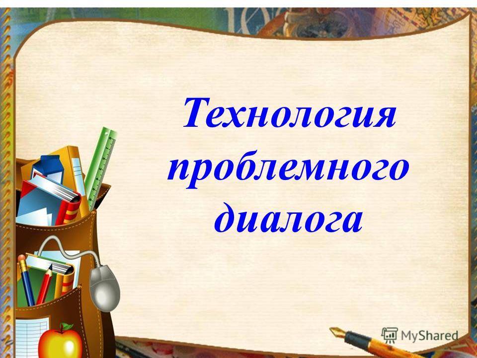 лениногорск доска объявлений