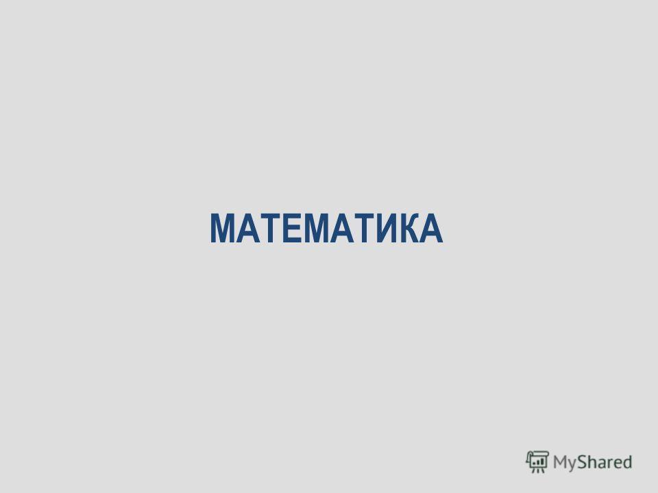 ПРЕЗЕНТАЦИЯ БИБЛИОТЕКА ФИЛИАЛА ОМГПУ В Г. ТАРЕ ТАРА – 2013 НОВИНКИ УЧЕБНОЙ ЛИТЕРАТУРЫ