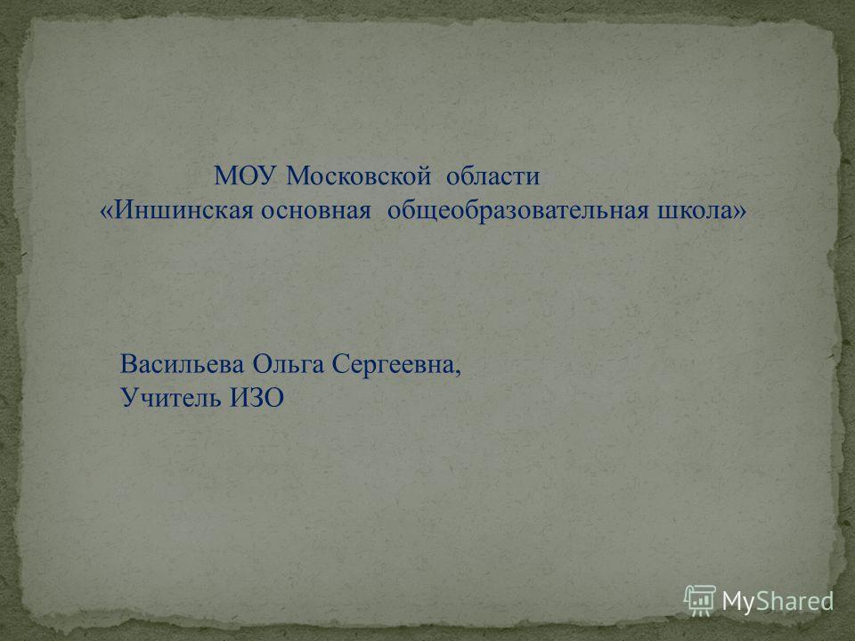 http:// gallerix.ru/storeroom/963805447/N/954409680 / http:// gallerix.ru/storeroom/963805447/N/954409680 / 6 слайд http ://www.taday.ru/data/2012/02/09/1233148979/prepodobnie_kirill_i_marija.jpg http ://www.taday.ru/data/2012/02/09/1233148979/prepod