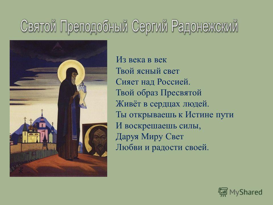 Автор: Васильева Ольга Сергеевна Учитель ИЗО МОУ «Иншинская ООШ»