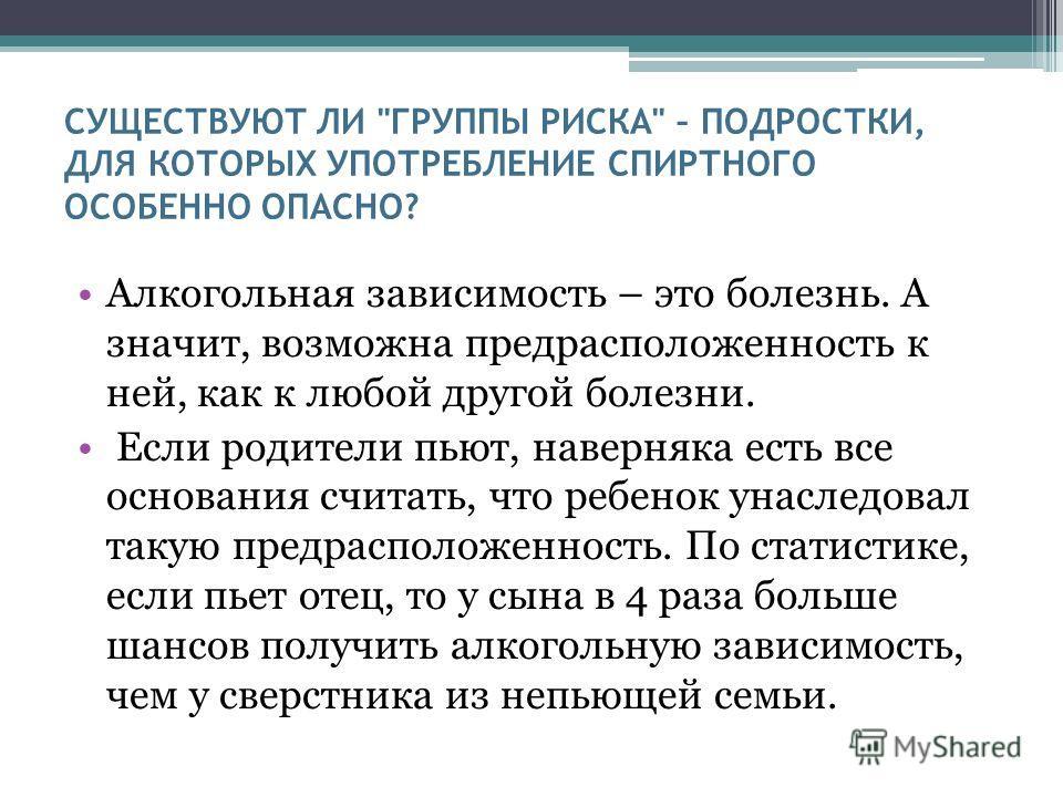 СУЩЕСТВУЮТ ЛИ
