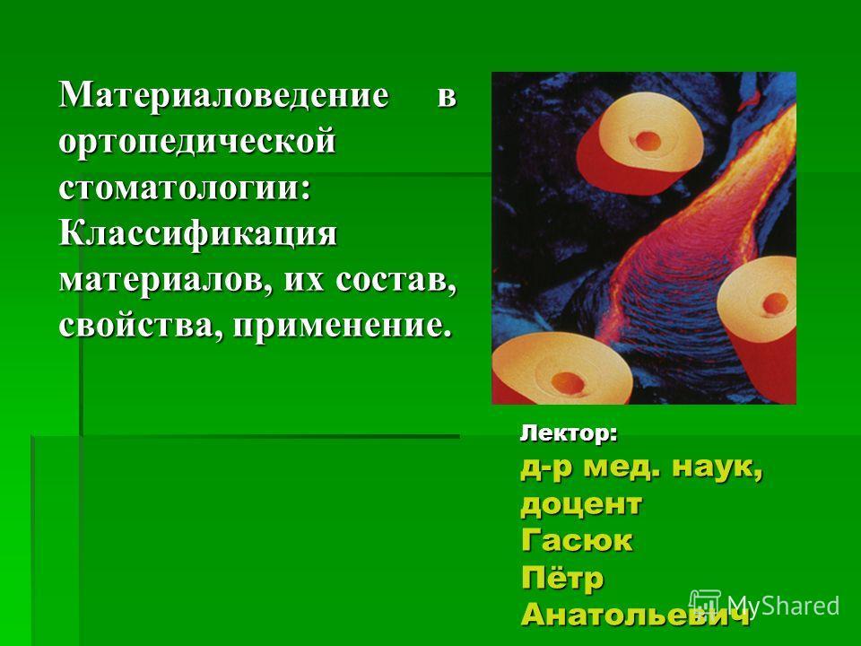 ebook Del desorden de Dios. Ensayos sobre Georges Bataille 1997