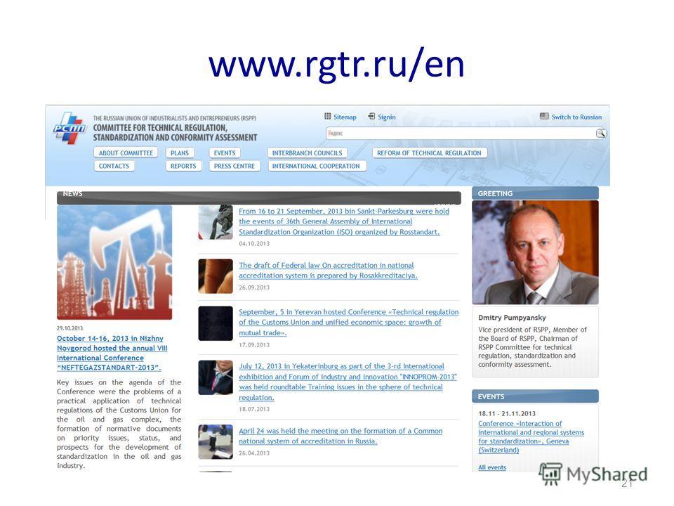 www.rgtr.ru/en 21