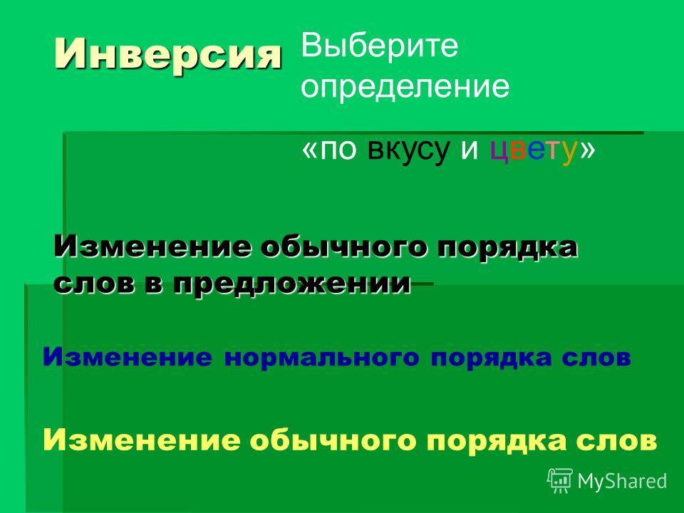 Реминисценция М.Ю.Лермонтов: И на челе его высоком Не отразилось ничего… А.С.Пушкин: «не изменялось ничего». Воспроизведение фрагмента чужого текста