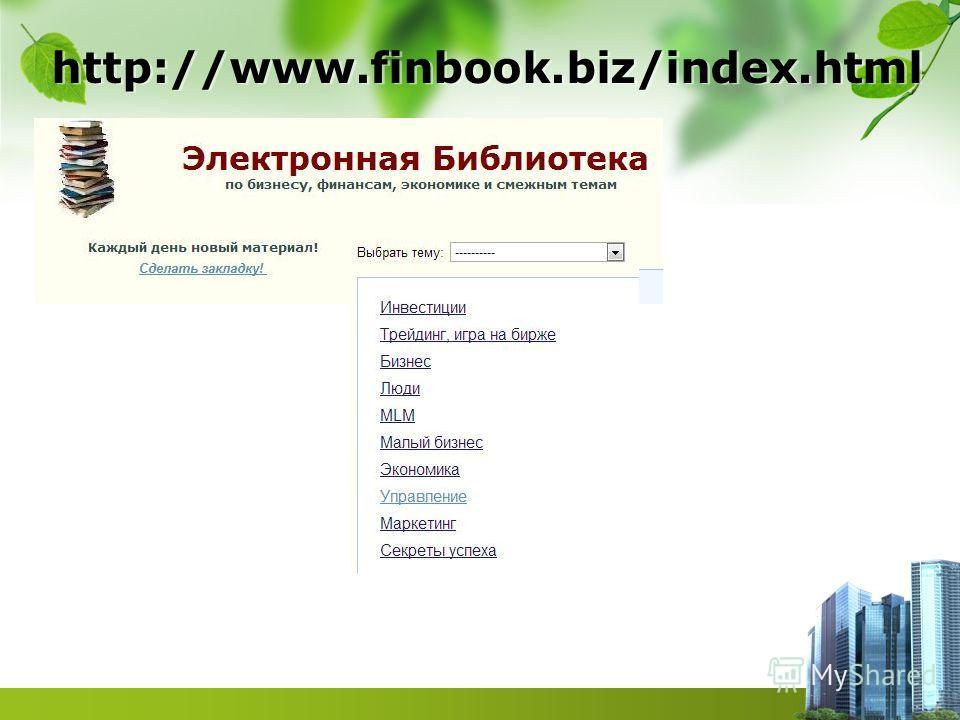 http://www.finbook.biz/index.html