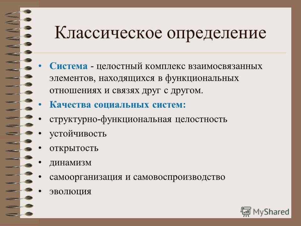 определение ролей в организации культуры