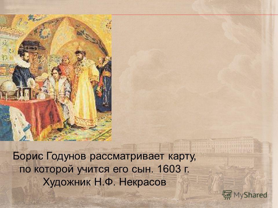 В драме А. С. Пушкина