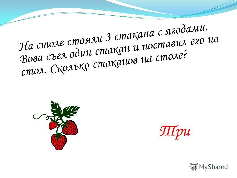 Груша Груша тяжелее, чем яблоко, а яблоко тяжелее персика. Что тяжелее- груша или персик?