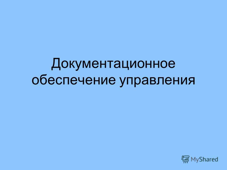 Официальный сайт Арбитражный суд Московского