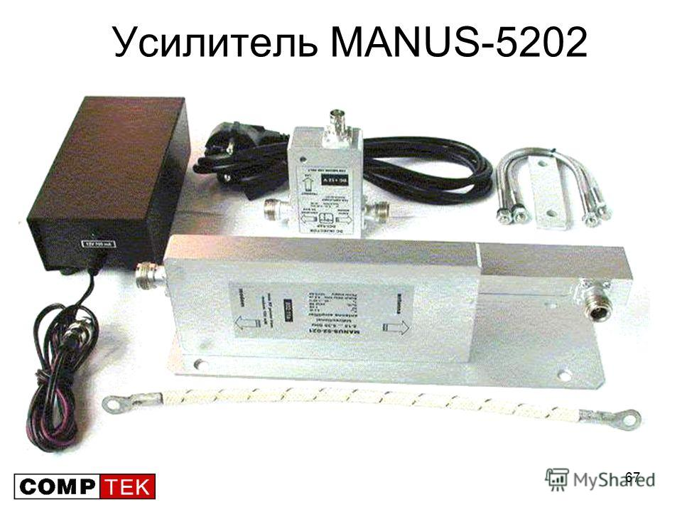 67 Усилитель MANUS-5202