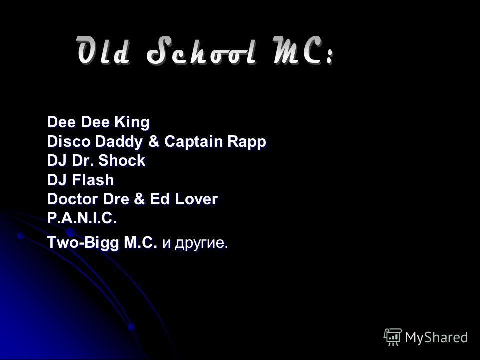 Dee Dee King Disco Daddy & Captain Rapp DJ Dr. Shock DJ Flash Doctor Dre & Ed Lover P.A.N.I.C. Two-Bigg M.C. и другие.