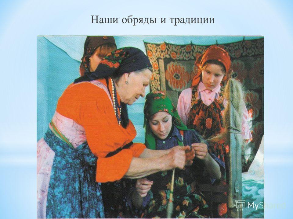 Природный мир Красночикойского района