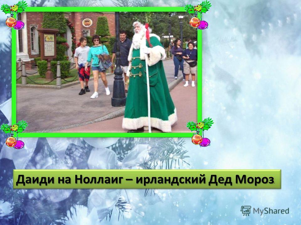 Стас михайлов белый снег с новым годом 2017