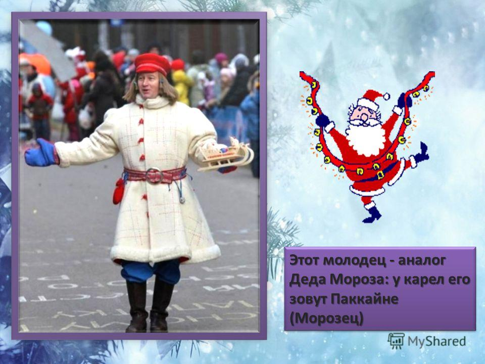 Перевод украины на зимнее время 2016