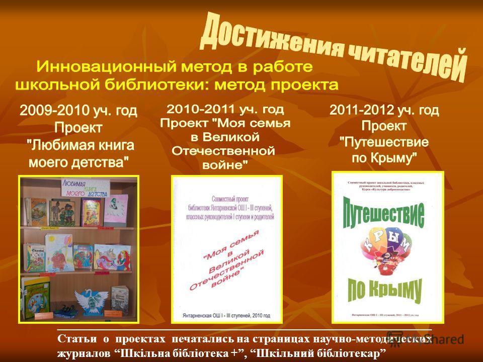 1 – читаю в полную меру, 2 - читаю по возможности, 3 – читаю по необходимости, 4 – читаю, потому что заставляют
