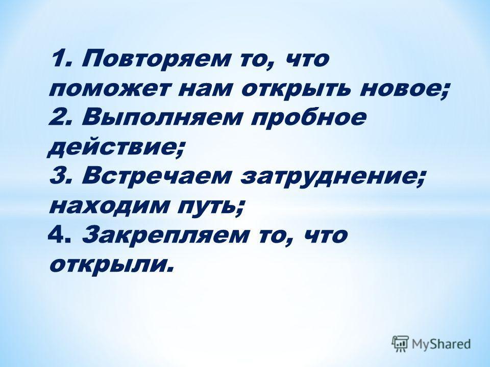 Григорьева Марина Александровна МБОУ СОШ с. Талдан Сковородинский район Амурская область
