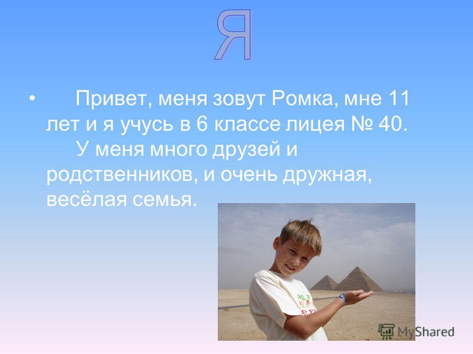 Книги для детей i читать 4 класс