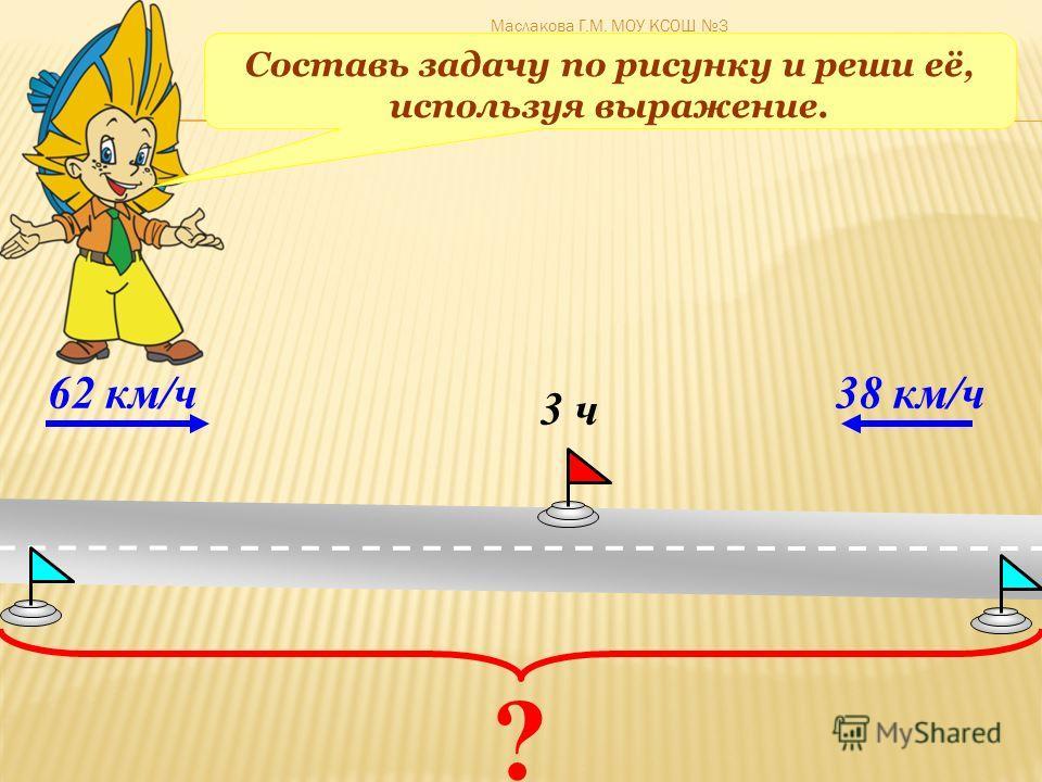 а) 49 15 + 51 15; б) 9 90 + 9 10. а) 49 15 + 51 15; б) 9 90 + 9 10. 9 (90+10) = 9 100 = 900 Найдите значение выражения наиболее удобным способом: 15 (49+51) = 15 100 = 1500 Маслакова Г.М. МОУ КСОШ 3