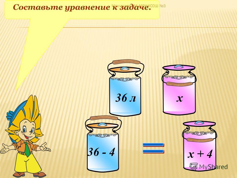 Домашнее задание: 603 (стр. 127) 625 (в, г) (стр. 135)