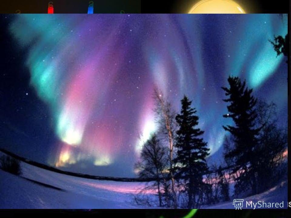 Тела, от которых исходит свет, называются источниками света.