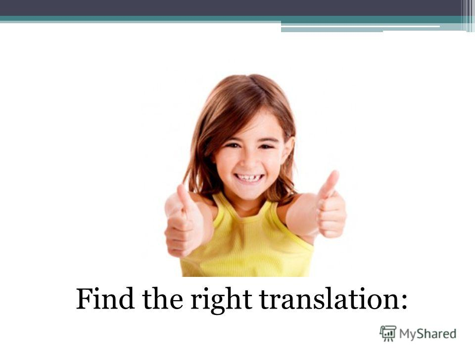 Find the right translation: