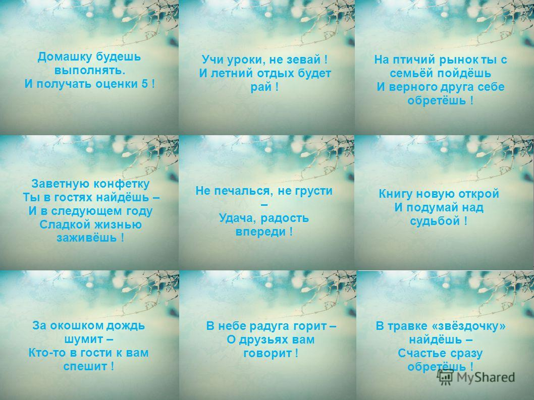 samaya-sladkaya-domashka