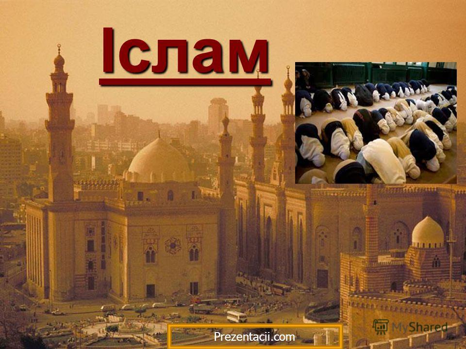 Іслам Prezentacii.com