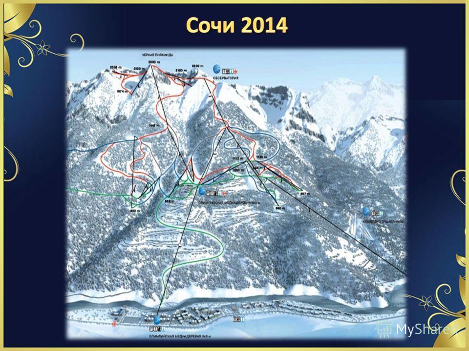 На аренах зимних видов спорта проходят тесты по соревнованиям российского и международного уровня. Спортсмены состязались в горнолыжном спуске, беге на лыжах, сноубординге, фристайле и биатлоне. Непосредственные участники единогласно признали, что тр