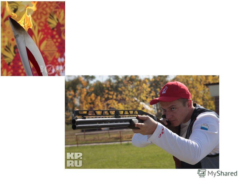 Виталий Фокеев Среди россиян 38-летний спортсмен показывает самые высокие результаты. Например, на последнем этапе Кубка мира в итальянском Лонато он занял второе место, поразив 191 летающую тарелочку из 200 и уступив два точных выстрела лишь победит