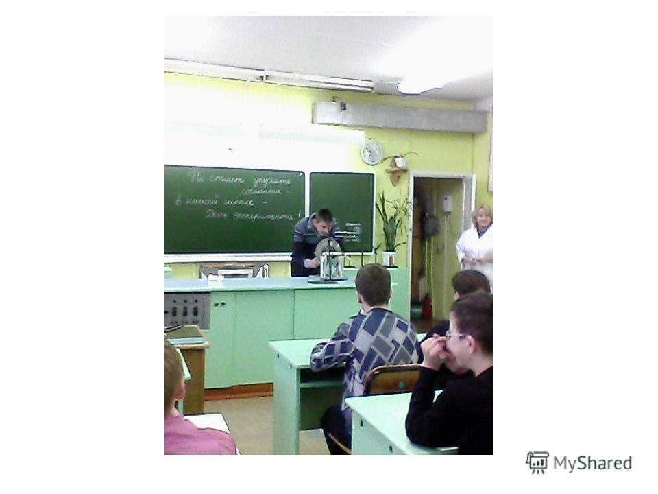 Конкурс «Юный физик»