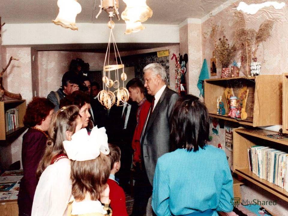 Б.Н. Ельцин в 8 семье