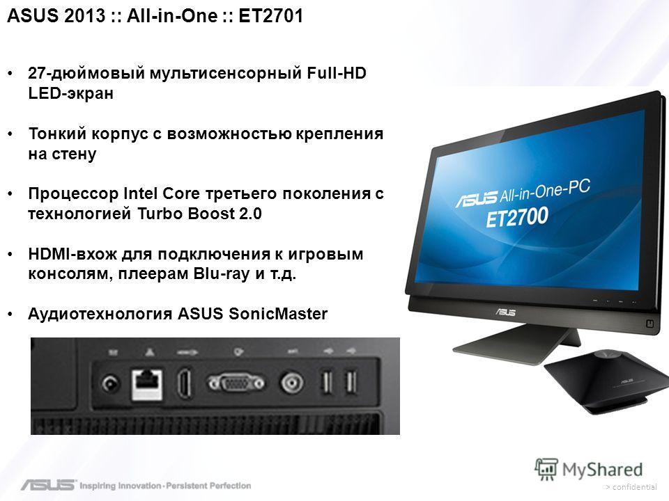 > confidential 27-дюймовый мультисенсорный Full-HD LED-экран Тонкий корпус с возможностью крепления на стену Процессор Intel Core третьего поколения с технологией Turbo Boost 2.0 HDMI-вхож для подключения к игровым консолям, плеерам Blu-ray и т.д. Ау