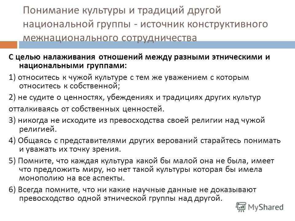Праворадикальные ( националистические ) молодежные организации Народная национальная партия ( ННП ) Русское национальное единство ( РНЕ ) Движение против нелегальной иммиграции ( ДПНИ ) Славянский союз Народно - державная партия России
