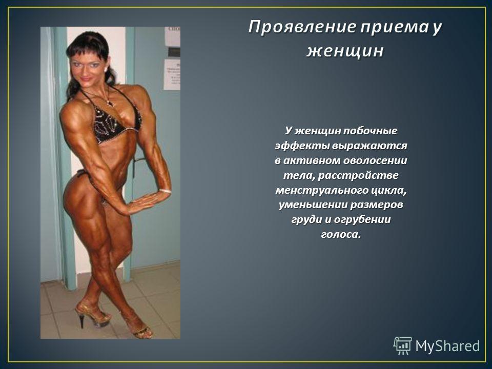 аугментин побочные эффекты у женщин