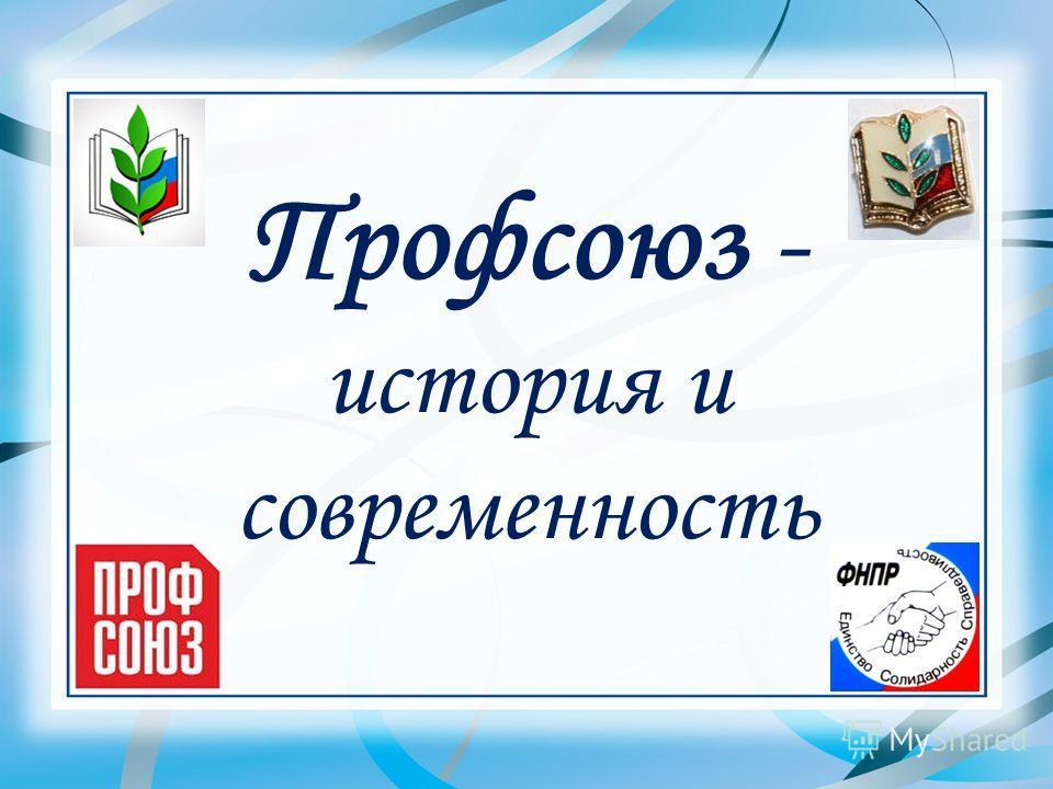 года 2013 в россии: