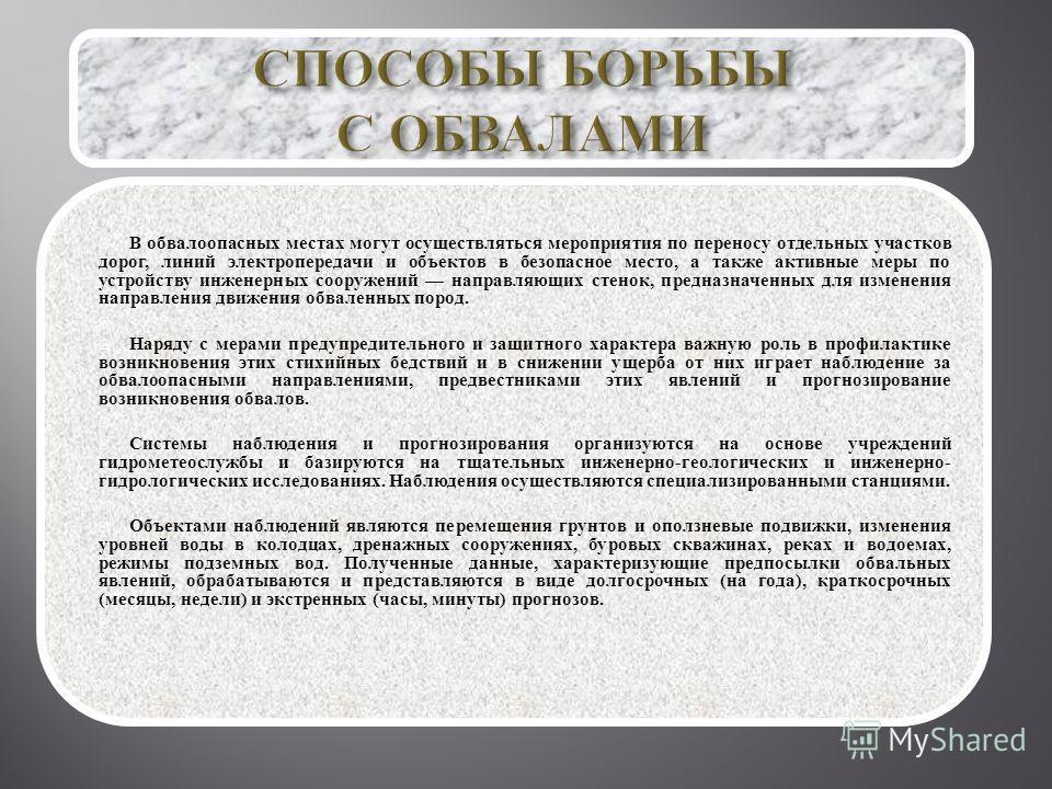 Если ехать из Симферополя в Алушту, то сразу же за невысоким Ангарским перевалом открывается великолепная панорама Южного берега Крыма. Слева виден массив горы Демерджи, на южном выступе увенчанный причудливой фигурой, напоминающей высеченную из камн
