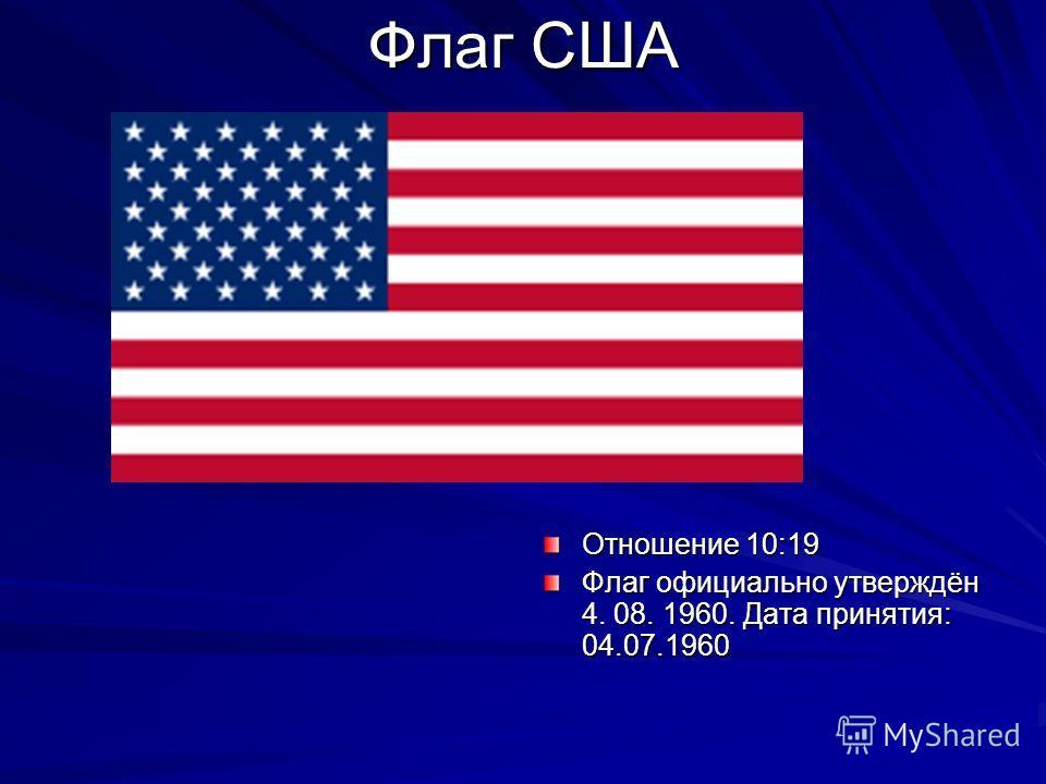 5. Государственная символика США